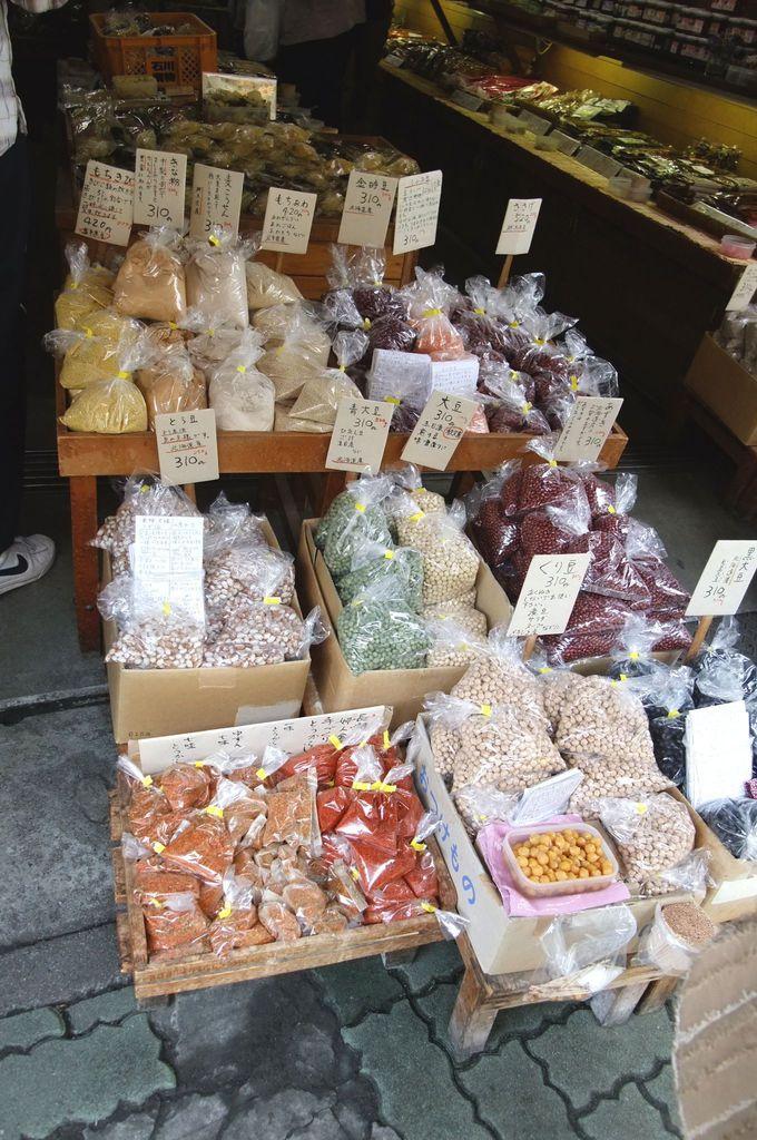 絶品の手作り煮豆の数々と三十六茶の店「大沢屋」(長瀞)