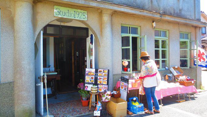 ビンテージ雑貨を眺め、ほっこりカフェタイム「CAFE1925」