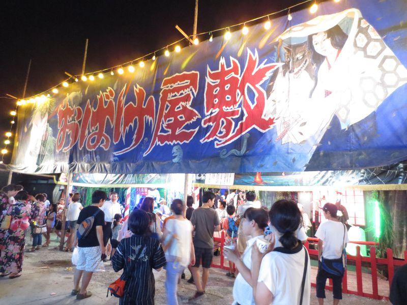埼玉県狭山市「入間川七夕まつり」で伝統飾りと昭和な縁日を楽しもう