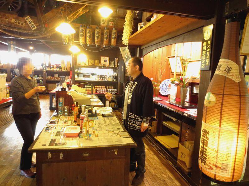 選ぶのは伝統?斬新?埼玉・秩父「武甲酒造」の日本酒の世界!