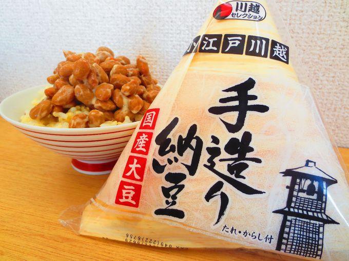 「手造り納豆」一筋!「渡辺食品」