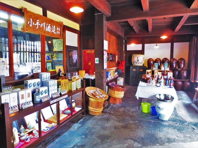 文豪の実家で嗜む酒と焼酎「小手川酒造」