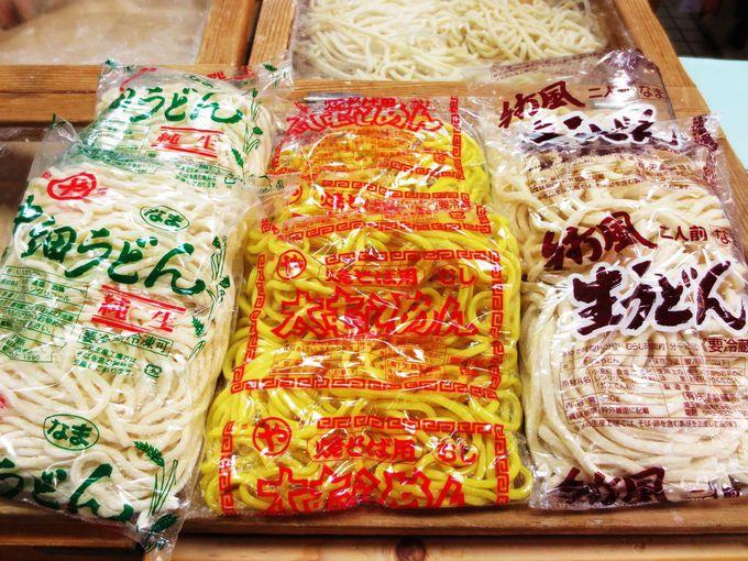 番外編!自宅でも川越の味を再現できる「矢島製麺所」の「太むしめん」