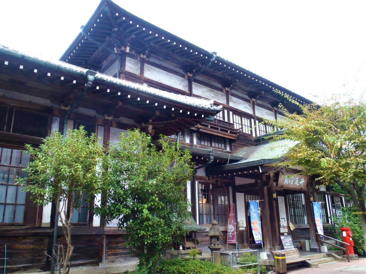 【1日目:午後】竹瓦温泉