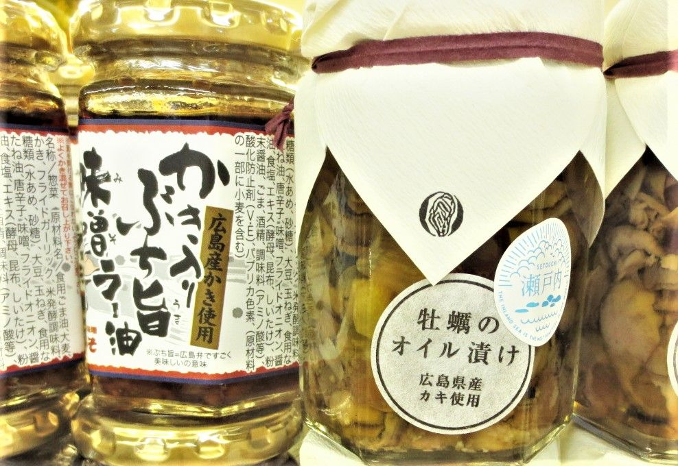 広島ならではのお酒とおつまみが揃います