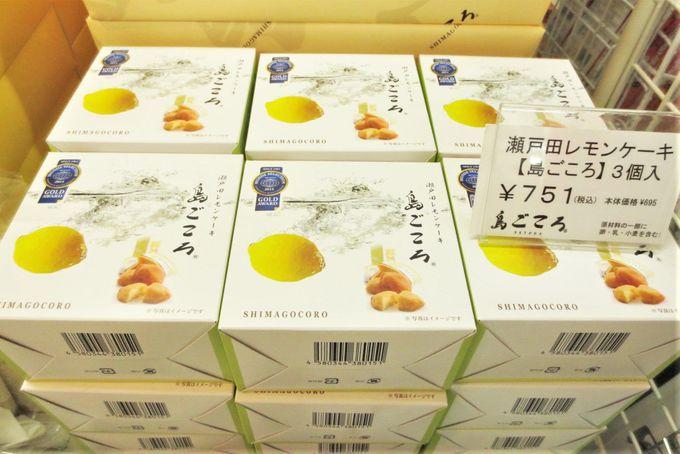 大人気のレモン土産はスイーツがお勧め
