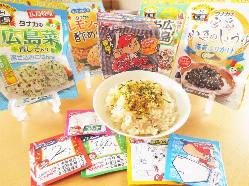 白米もお酒も止まらない!広島空港でお勧めの広島土産はもみじ饅頭だけじゃない!