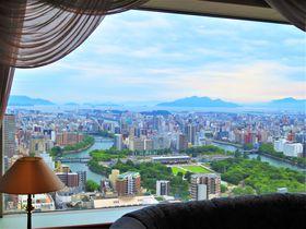 広島出張におすすめホテル10選 ちょっと贅沢にステイ!