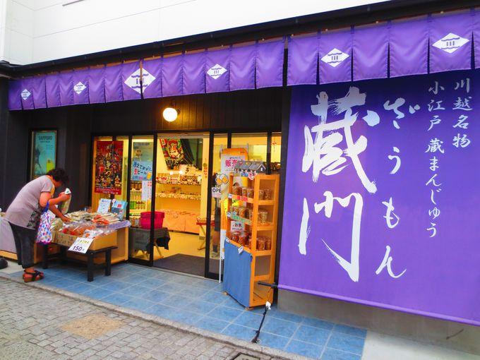 2017年4月に新規出店「蔵門」