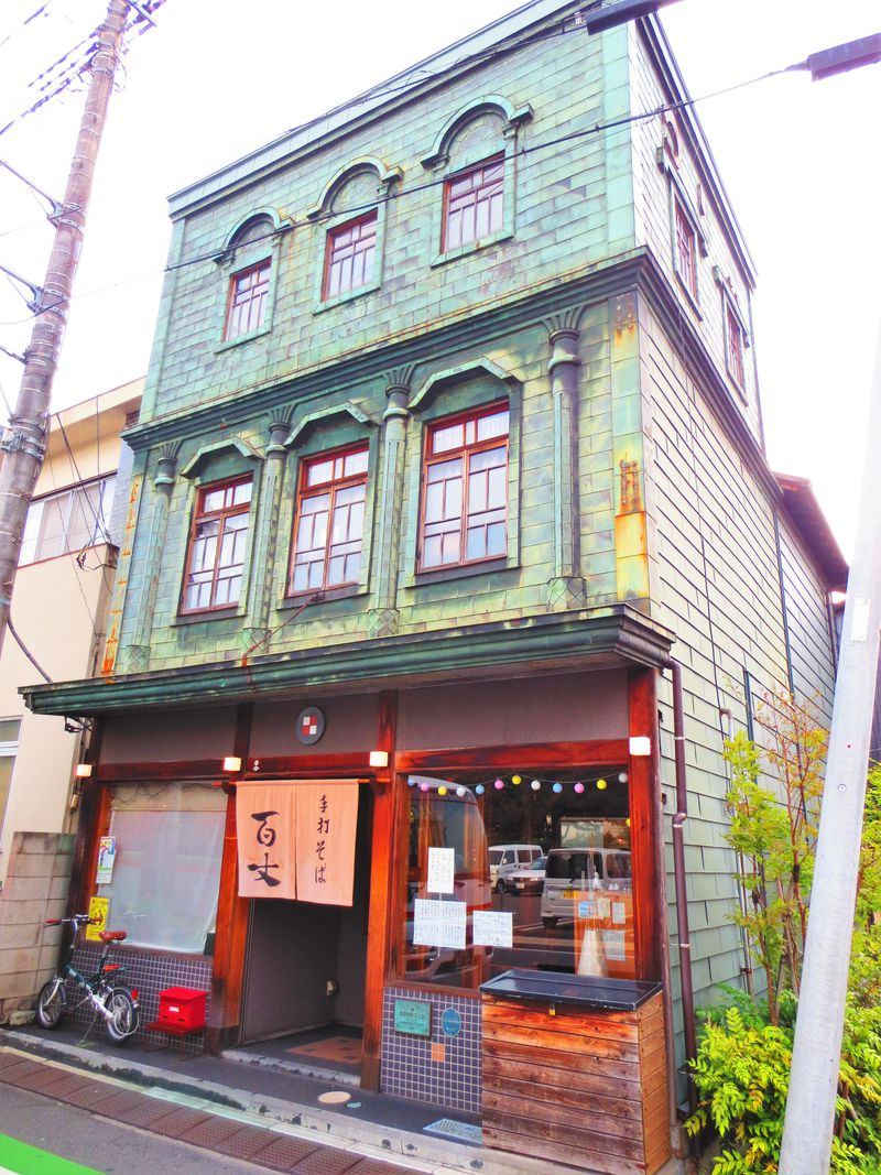 登録有形文化財の看板建築が蕎麦屋に変身「手打そば 百丈」