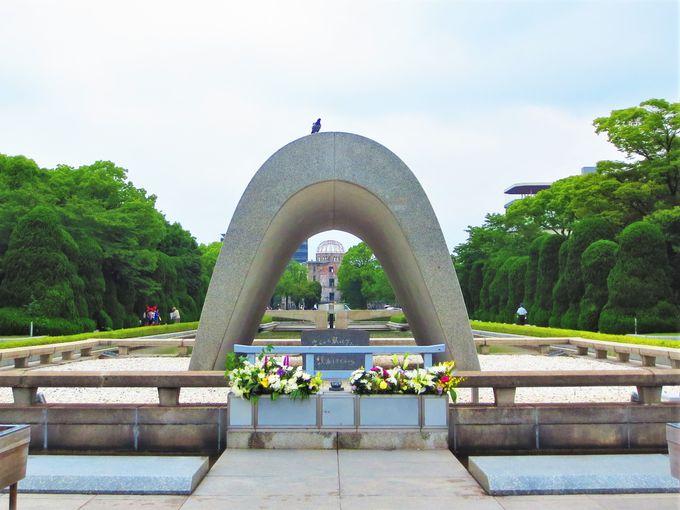 1日目午前:旅の最初に訪れたい「平和記念公園」