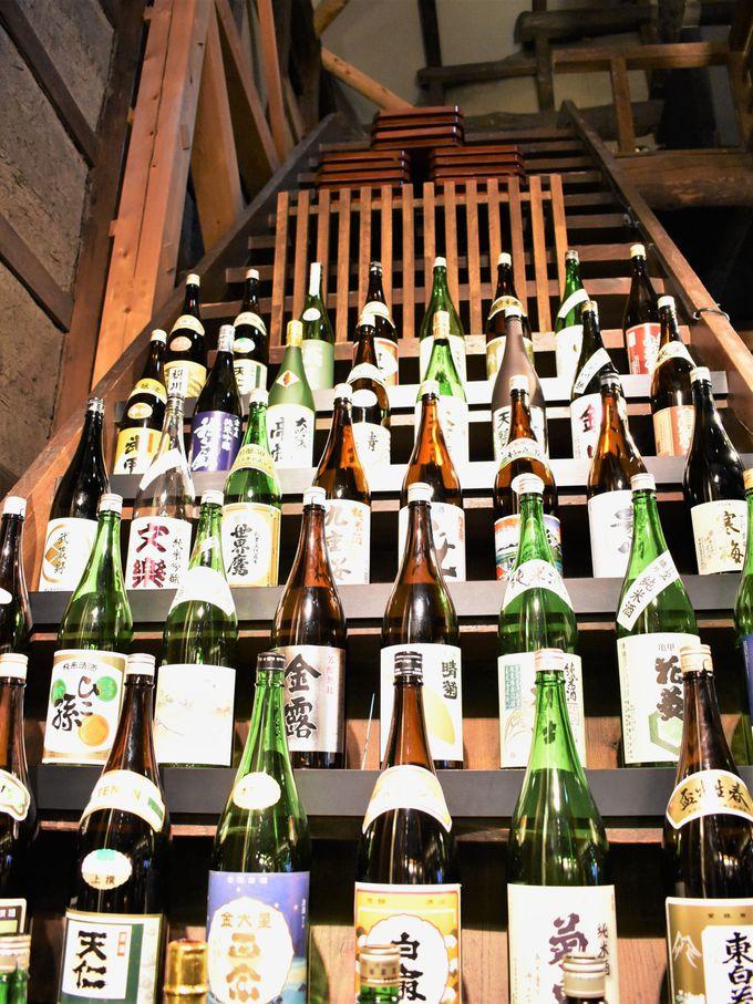 国の登録有形文化財が日本酒テイスティングスポットに