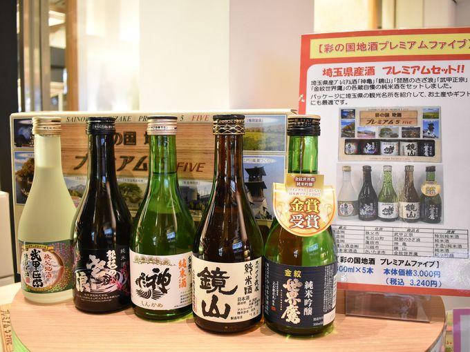 昭和蔵おすすめのお土産(日本酒関連)5選