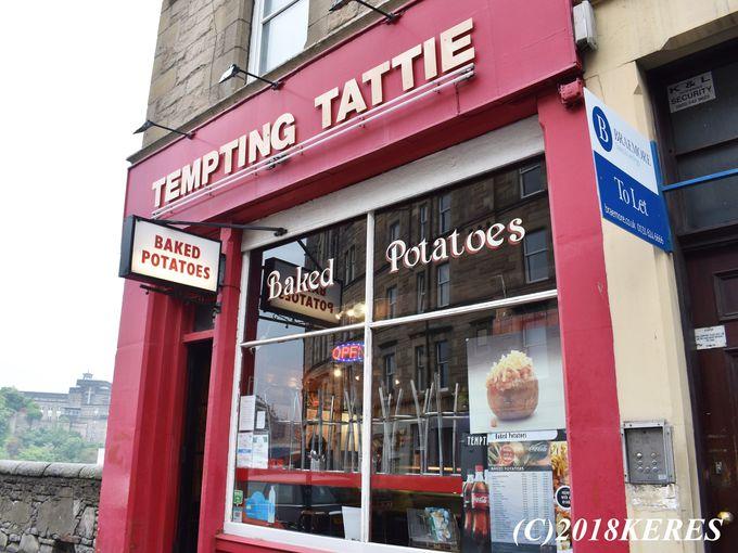 古き良き国民食のベイクド・ポテトは「テンプティング・タティー」で