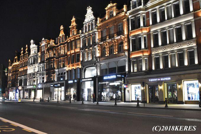 買い物と夜景を楽しみたいエリア「ナイツブリッジ」