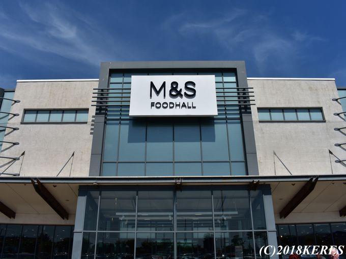 スイーツ狙いで訪れたい老舗高級スーパー「マークス&スペンサー」
