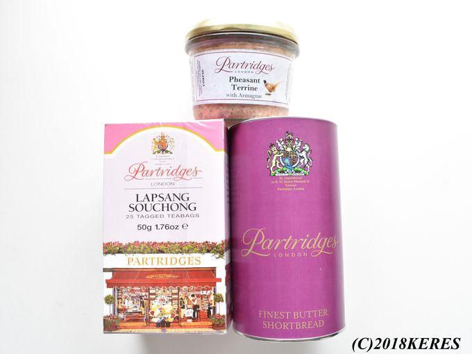 高級食材を買うなら王室御用達の食品スーパー「パートリッジズ」