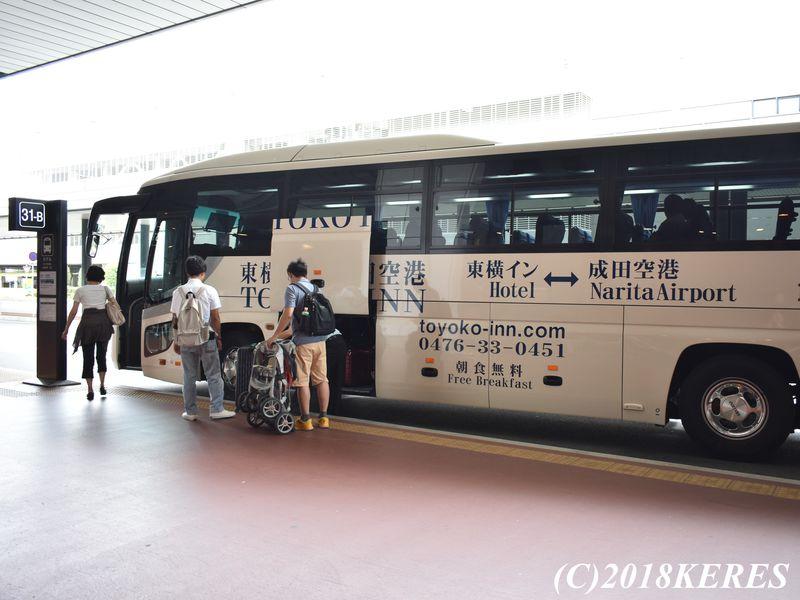 成田空港まで徒歩8分!