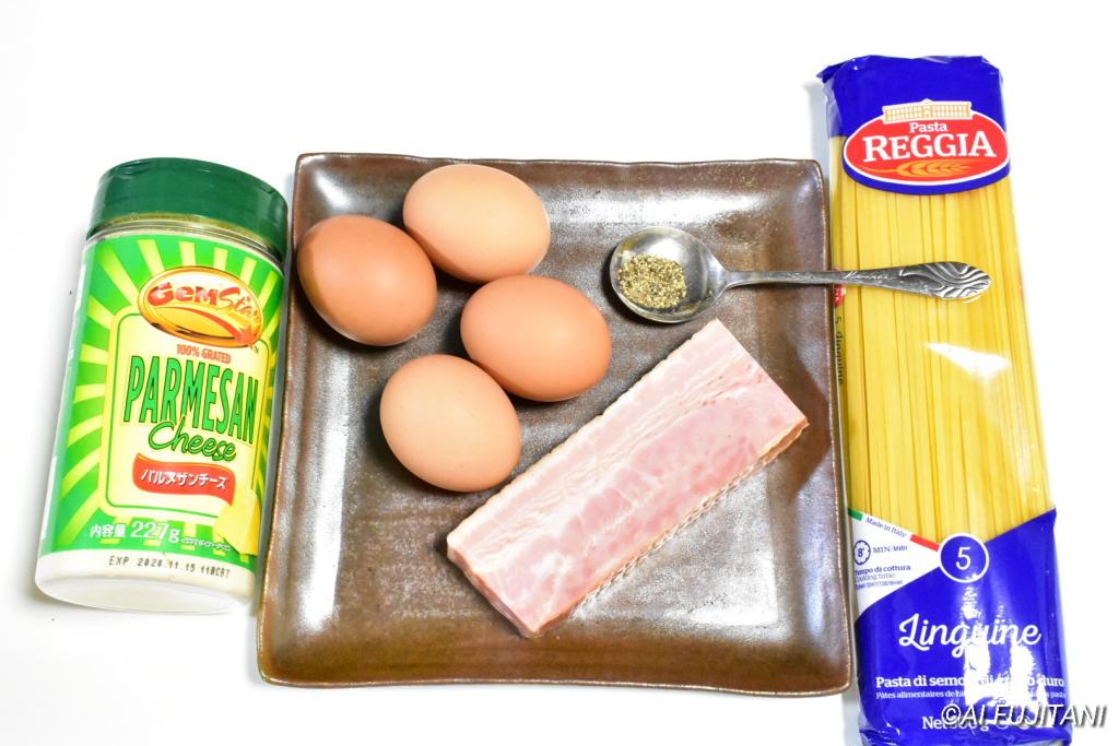 日本「卵かけご飯」=イタリア「カルボナーラ」