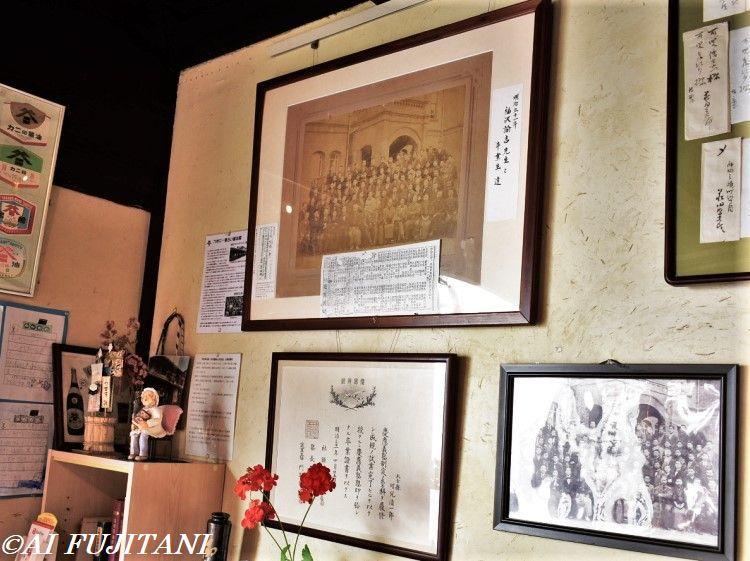 カニ醤油所蔵「福沢諭吉との記念写真」