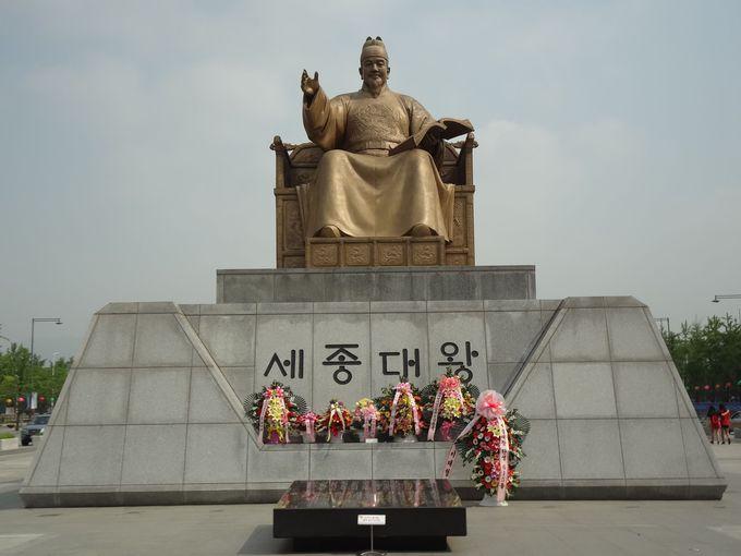 光化門広場では、まずは世宗(セジョン)大王の銅像がお出迎え。