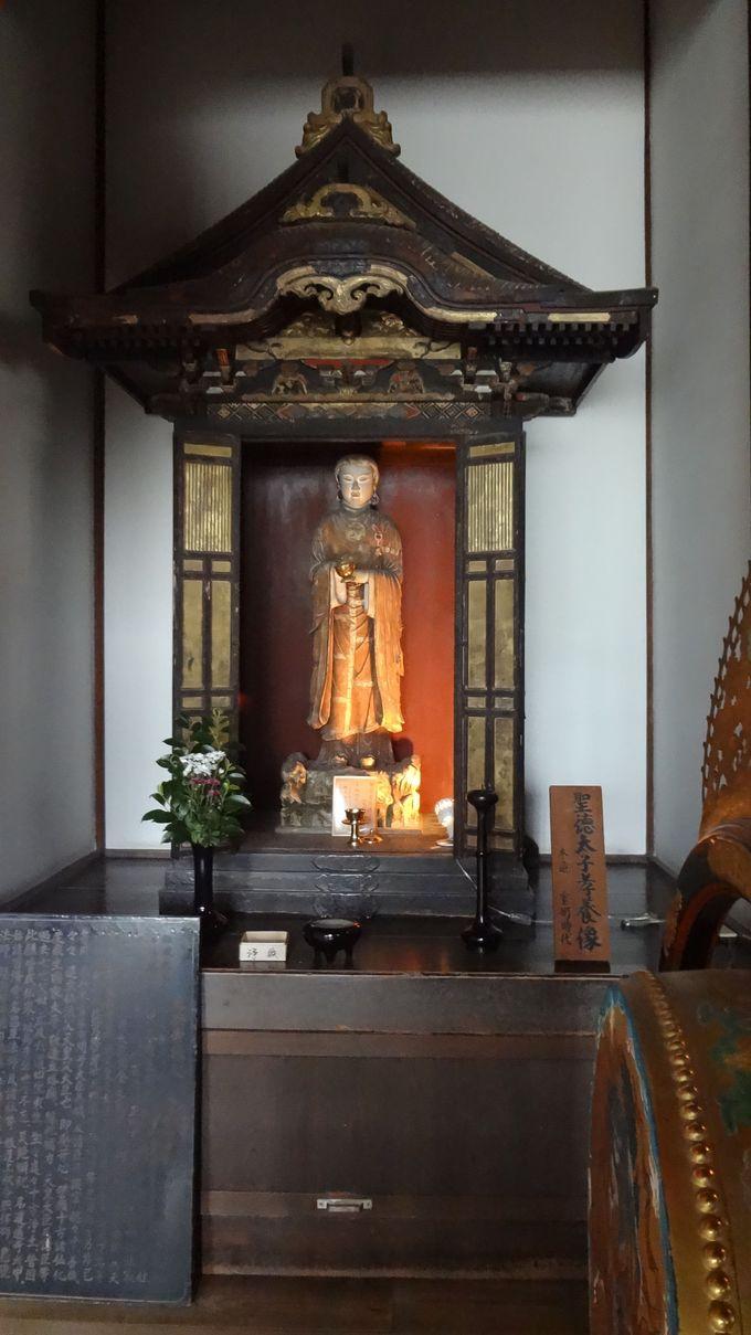 室町時代に造られた「聖徳太子考養像」