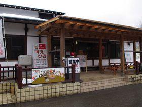 復興支援 飛騨国府・グルメの旅−復興レストラン「女川すえひろ」を訪ねて