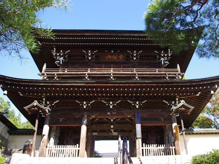 京都知恩院の面影 大雄寺