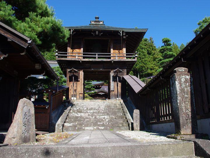 雲龍寺の鐘楼門は高山城の建物だった!