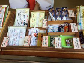幅広いご利益が魅力!金沢の万能パワ—スポット「金澤神社」