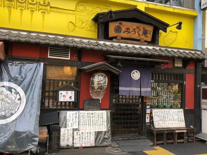 勝負飯で話題の人気店、みろく庵や、近くの立ち寄りスポット