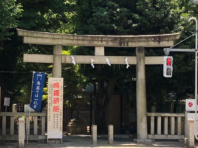鳩森八幡神社の由来