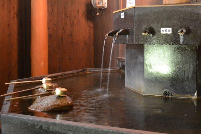 飲んでよし、入ってよしの天然炭酸泉「肘折温泉」