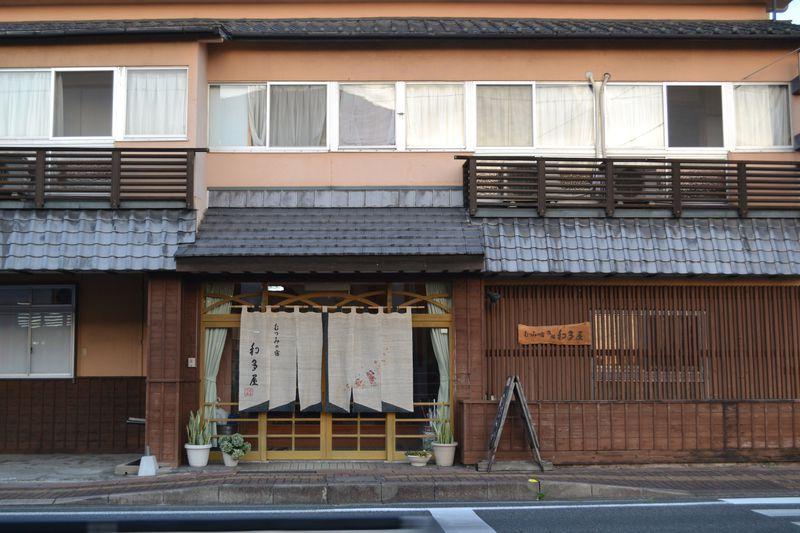 一人泊も部屋食7000円台!長崎小浜温泉「和多屋」は温かなもてなしの小宿