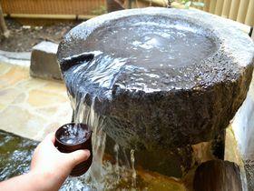 1分間にドラム缶7本分!山梨・石和「旅館深雪温泉」のドバドバ湯が凄い