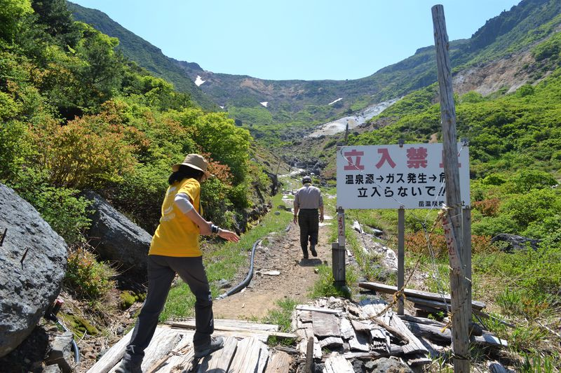 普段は立入禁止!福島「安達太良山」岳温泉の源泉見学ツアー
