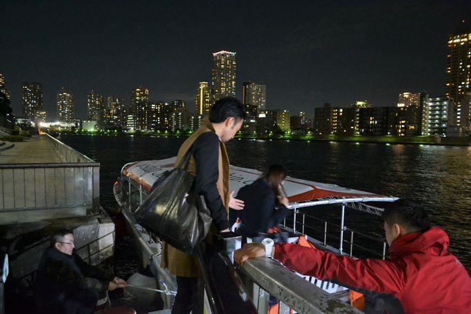 勝どき橋から送迎シャトルボートで夜景クルーズ