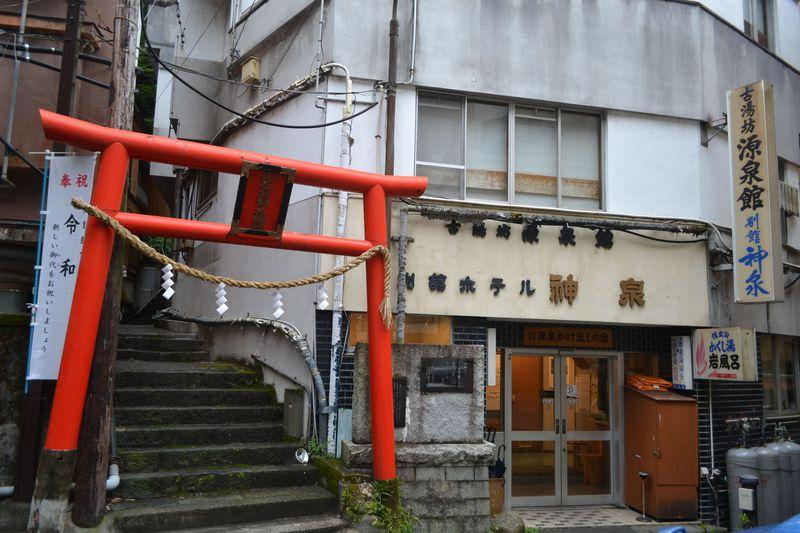 山梨・下部温泉「古湯坊源泉舘」で混浴デビュー&美肌湯治しませんか
