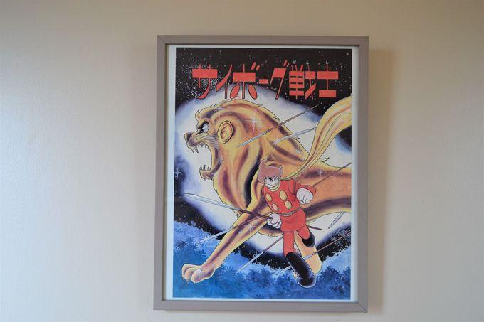 館内はまるで石ノ森章太郎ギャラリー