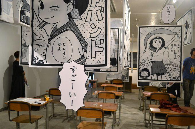 徒歩でめぐれる石巻市街地のアートも