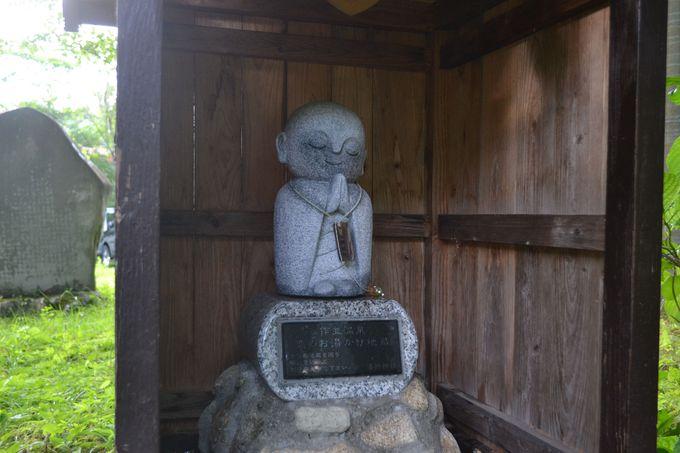 岩松旅館の守り神「湯神神社」は恋のパワースポット