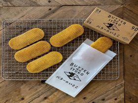 那須で大人気「バターのいとこ」知ってる?専門店&新味も登場