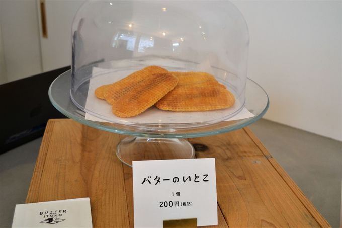 「バターのいとこ」専門店が那須高原に2019年オープン
