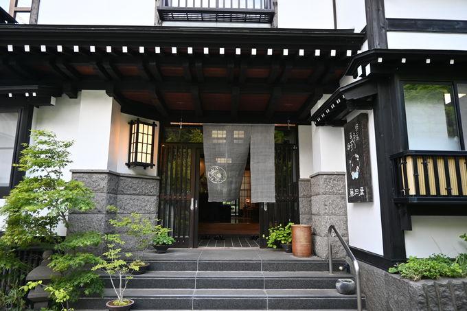 那須の民宿「藤田屋」が素敵!鹿の湯源泉のジモ専も入り放題