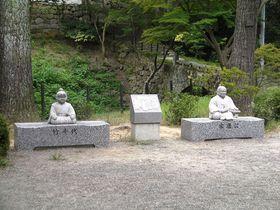 江戸時代を築いた徳川家康出生の地!愛知県「岡崎城」