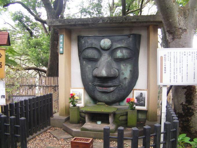合格祈願には「上野大仏」