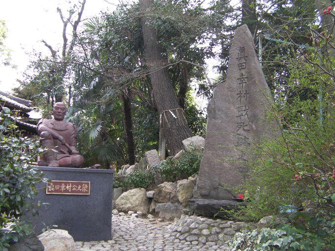 真田幸村終焉の地「安居神社」