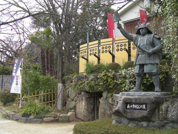 真田幸村の勇姿が見られる「三光神社」