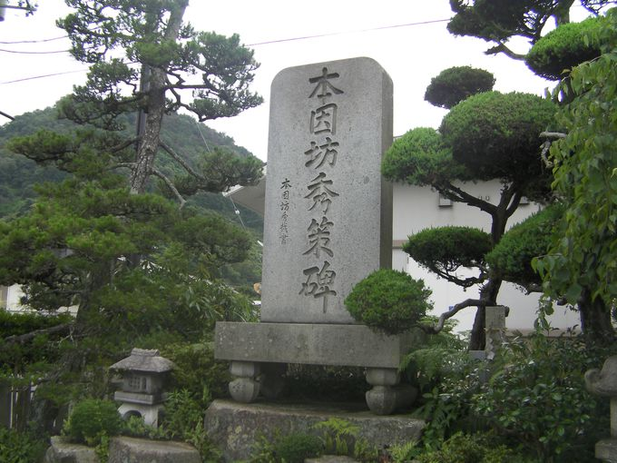 石切神社境内の秀策碑