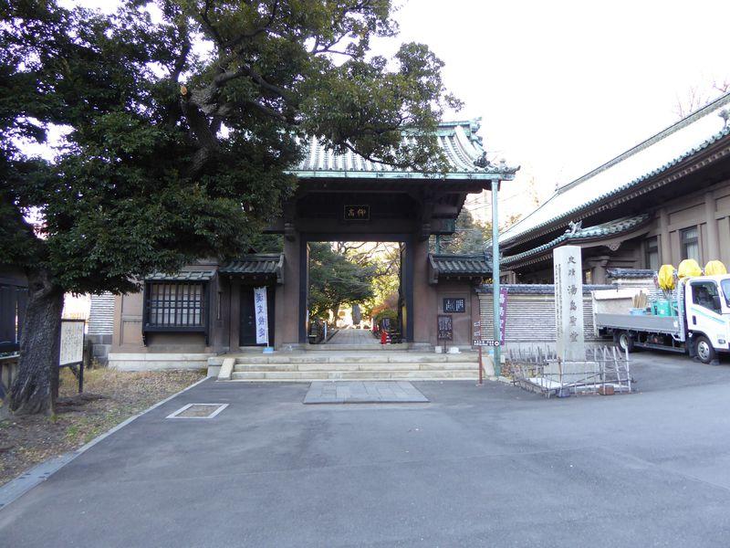 日本学校教育発祥地で合格祈願!孔子を祀る東京「湯島聖堂」